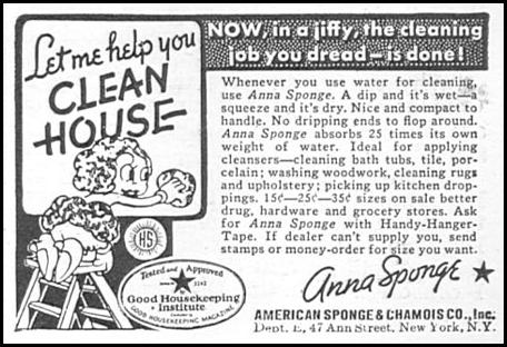 ANNA SPONGE