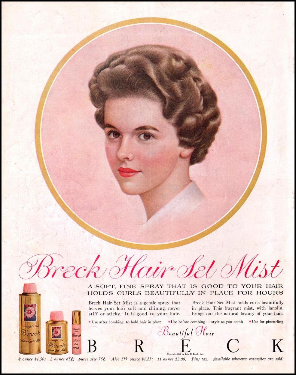 BRECK HAIR SET MIST LADIES' HOME JOURNAL 06/01/1961 BACK COVER