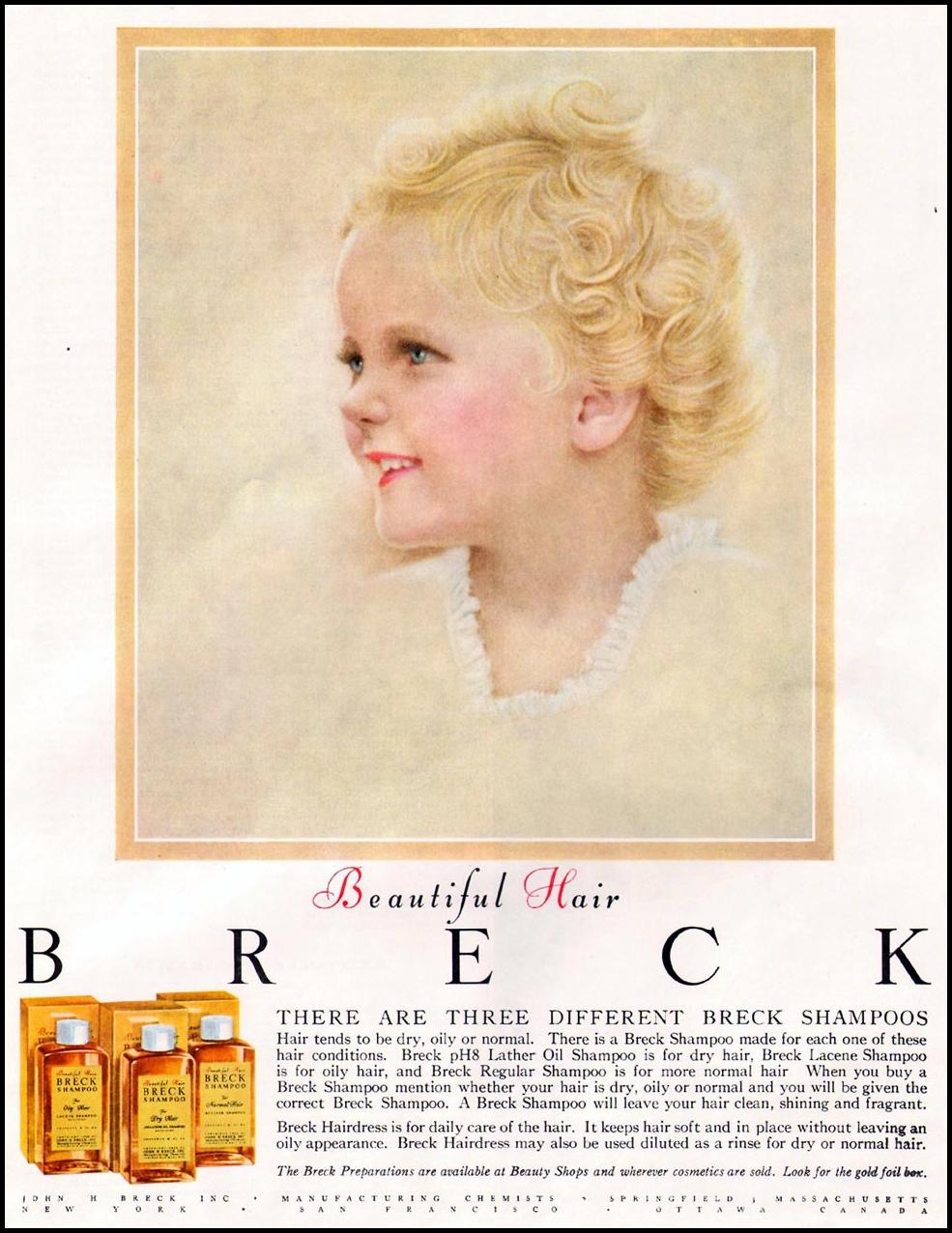 BRECK SHAMPOO LADIES' HOME JOURNAL 11/01/1950 p. 207