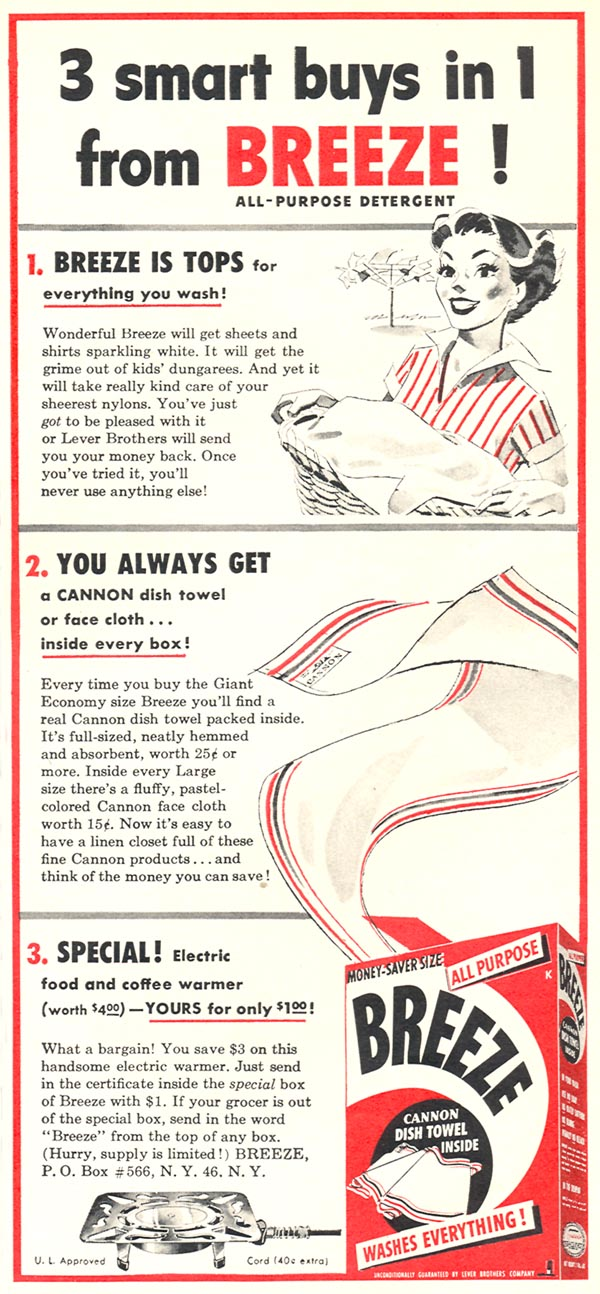 BREEZE DETERGENT WOMAN'S DAY 12/01/1954 p. 138