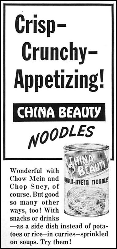 CHINA BEAUTY CHOW-MEIN NOODLES WOMAN'S DAY 06/01/1958 p. 98