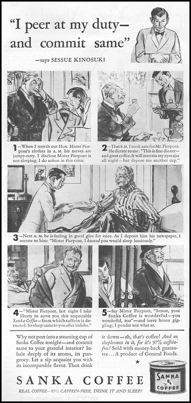 SANKA COFFEE GOOD HOUSEKEEPING 12/01/1934 p. 96