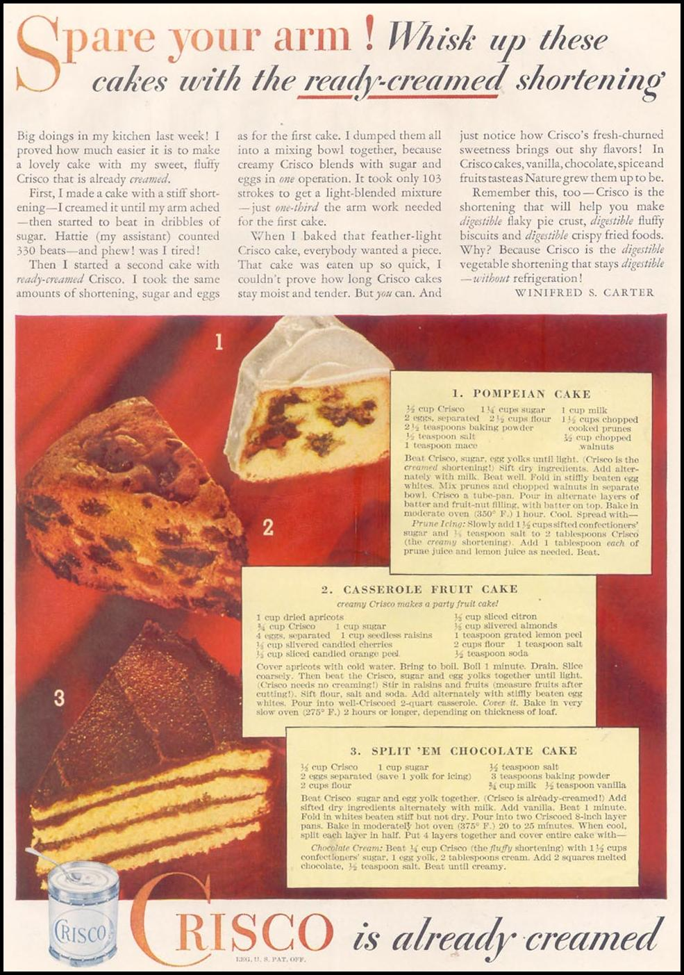 CRISCO VEGETABLE SHORTENING GOOD HOUSEKEEPING 11/01/1933