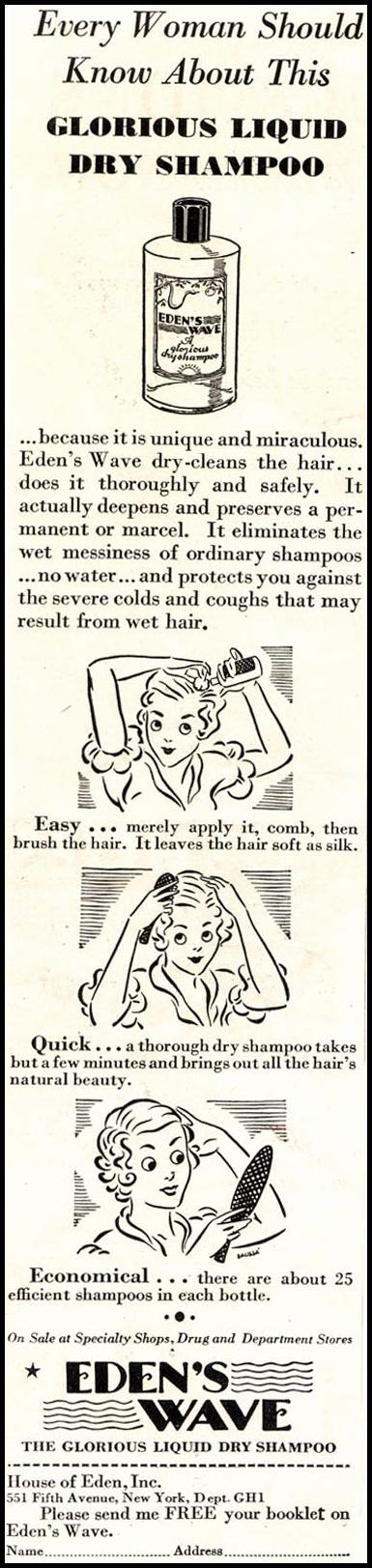 EDEN'S WAVE DRY SHAMPOO GOOD HOUSEKEEPING 11/01/1933 p. 199