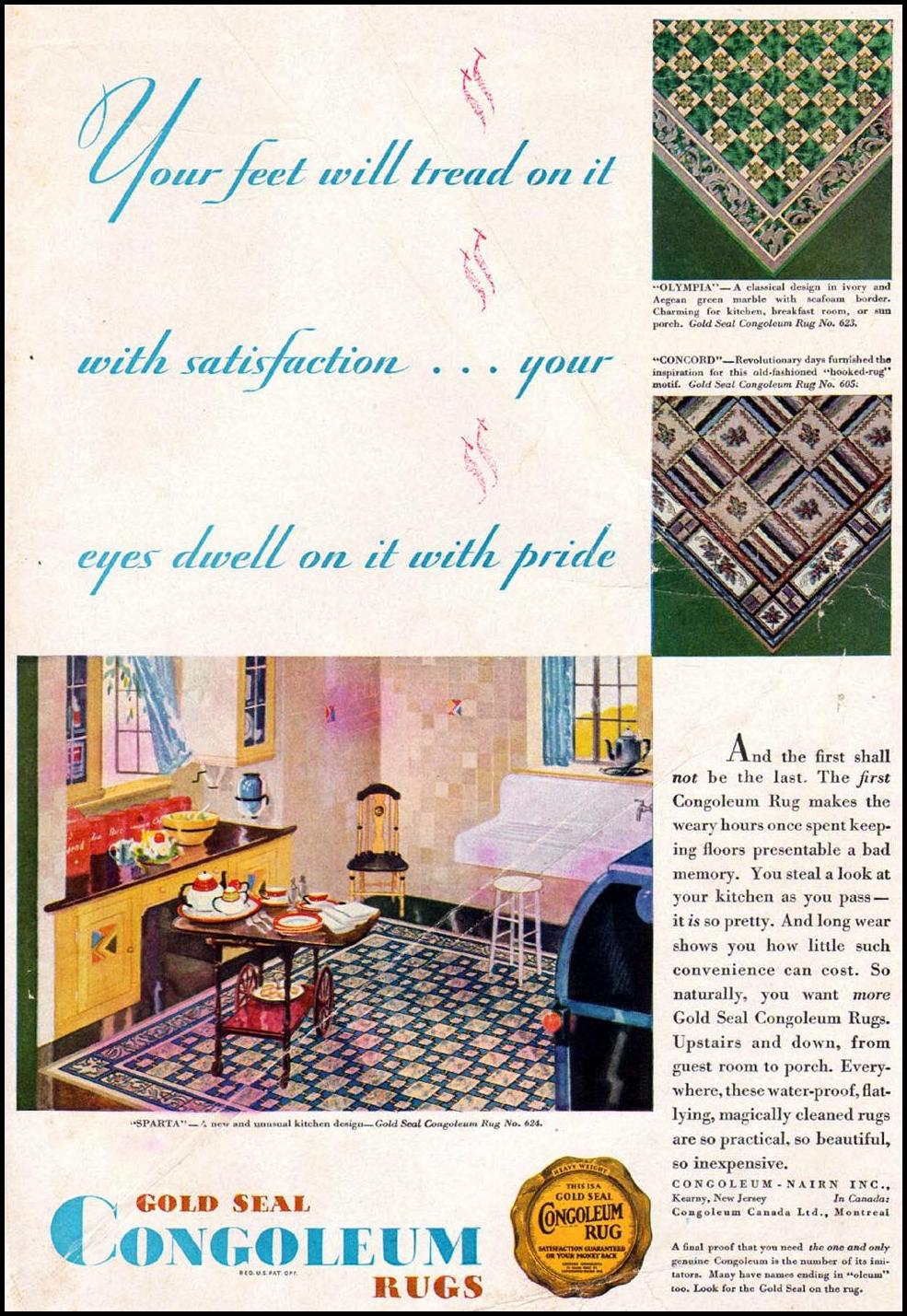 GOLD SEAL CONGOLEUM RUGS BETTER HOMES AND GARDENS 03/01/1932 INSIDE FRONT