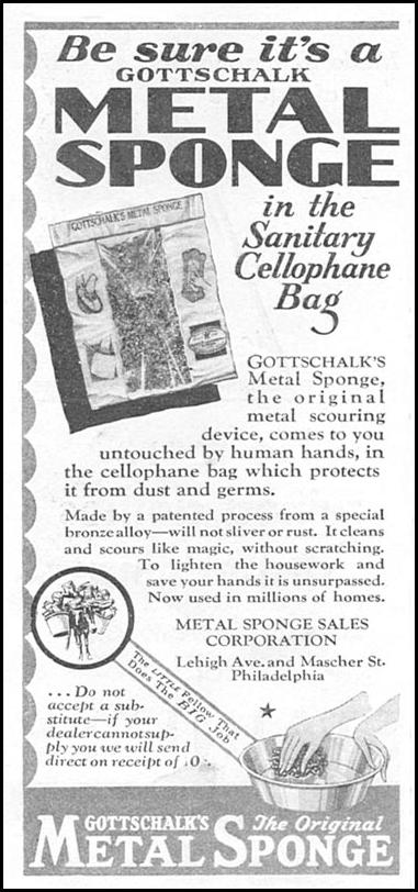 GOTTSCHALK'S METAL SPONGE GOOD HOUSEKEEPING 01/01/1932 p. 152