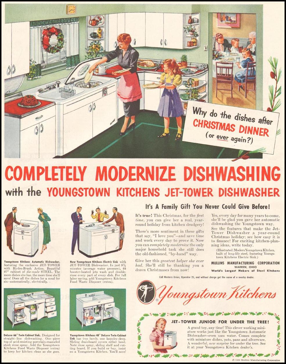 YOUNGSTOWN JET-TOWER DISHWASHER LADIES' HOME JOURNAL 11/01/1950 p. 223