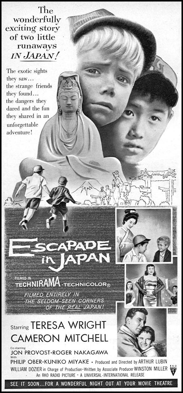 ESCAPADE IN JAPAN FAMILY CIRCLE 11/01/1957 p. 14