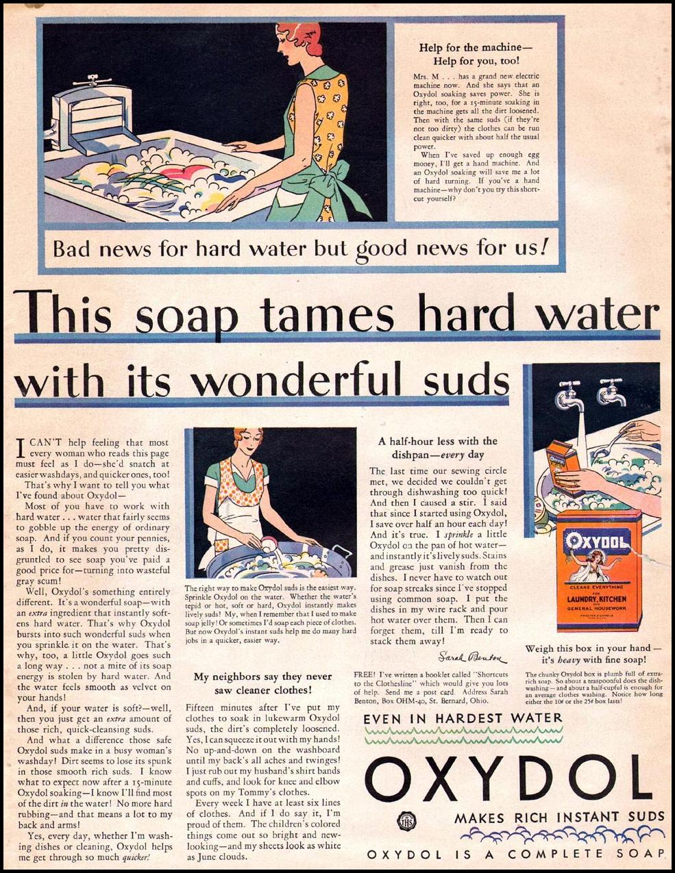 OXYDOL DETERGENT THE HOME MAGAZINE 04/01/1930 INSIDE FRONT