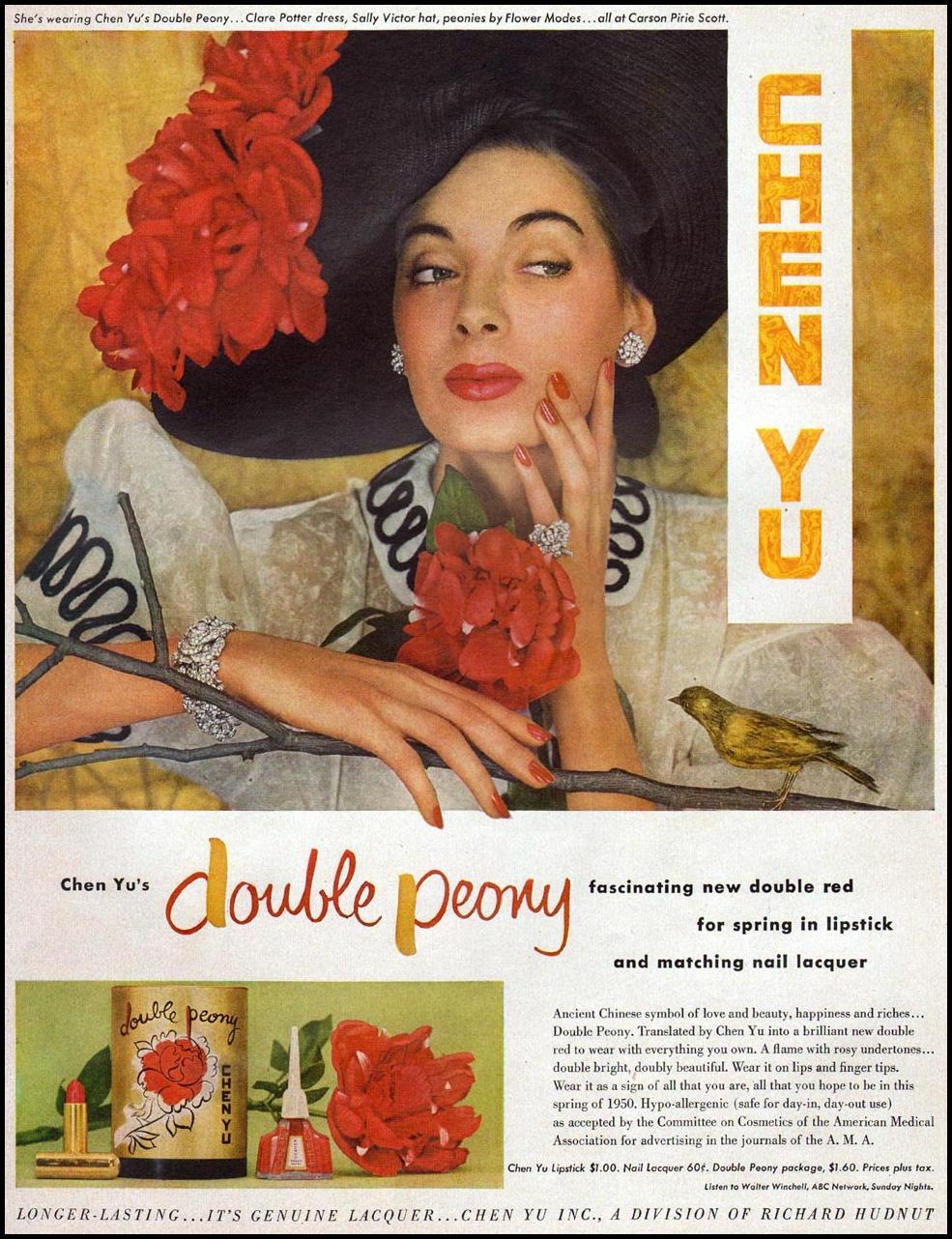CHEN YU DOUBLE PEONY COSMETICS LIFE 04/17/1950