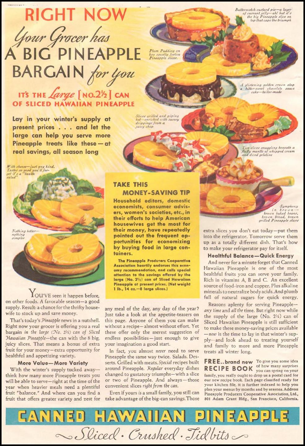 CANNED HAWAIIAN PINEAPPLE GOOD HOUSEKEEPING 12/01/1935