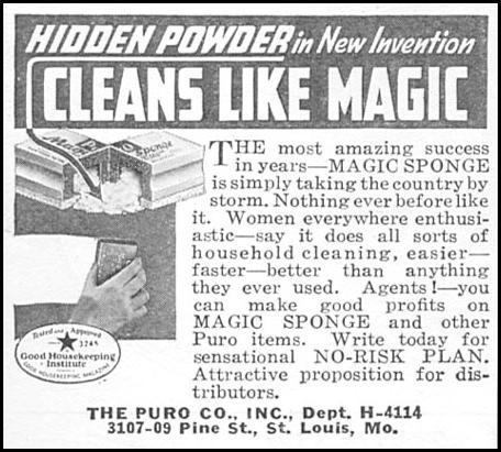 MAGIC SPONGE GOOD HOUSEKEEPING 06/01/1935 p. 204