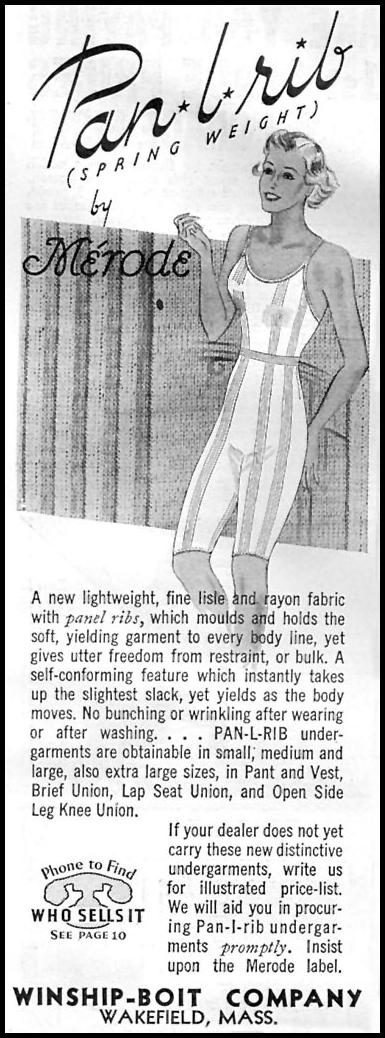 PAN-L-RIB UNDERGARMENTS GOOD HOUSEKEEPING 04/01/1936 p. 245