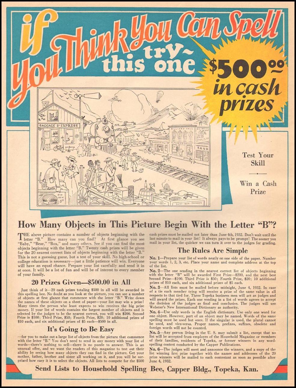 HOUSEHOLD MAGAZINE THE HOME MAGAZINE 05/01/1932 p. 20