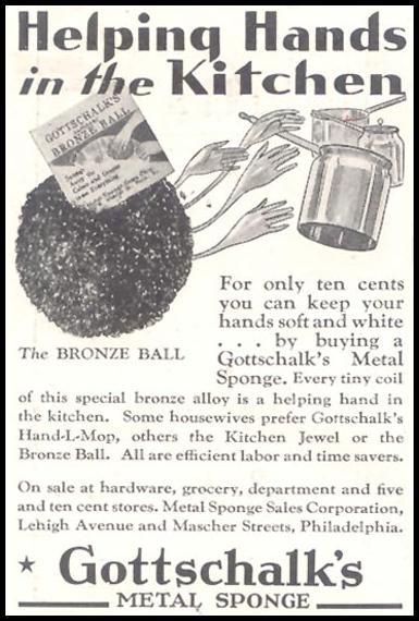 GOTTSCHALK'S METAL SPONGE GOOD HOUSEKEEPING 03/01/1935 p. 218