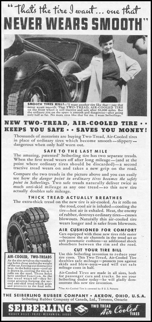 TWO-TREAD AIR-COOLED TIRES