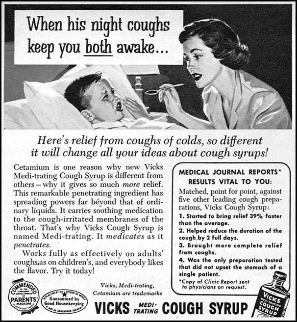 VICKS MEDI-TRATING COUGH SYRUP FAMILY CIRCLE 01/01/1956 p. 70
