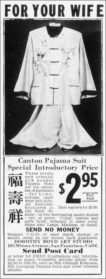 CANTON PAJAMA SUIT LIFE 08/02/1937 p. 76